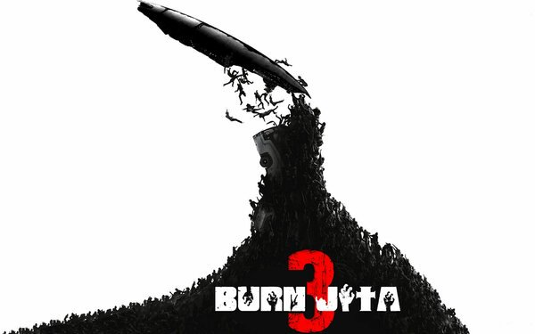 Burn Jita 3 (2014)
